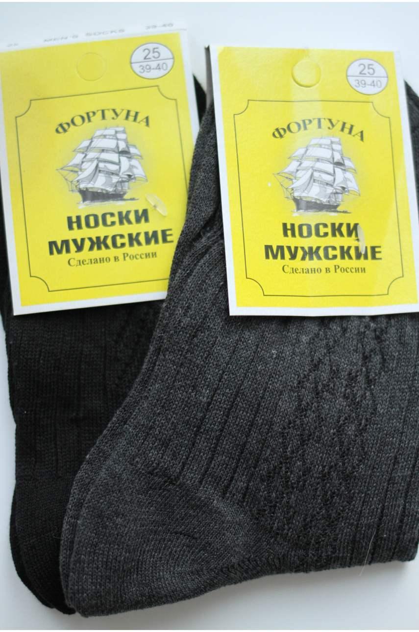Носки мужские Ф1