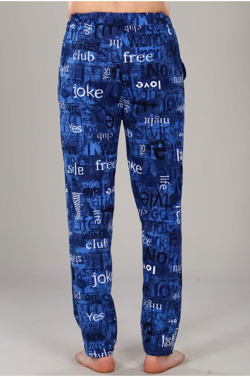 "Мужские брюки ""Стайл"""