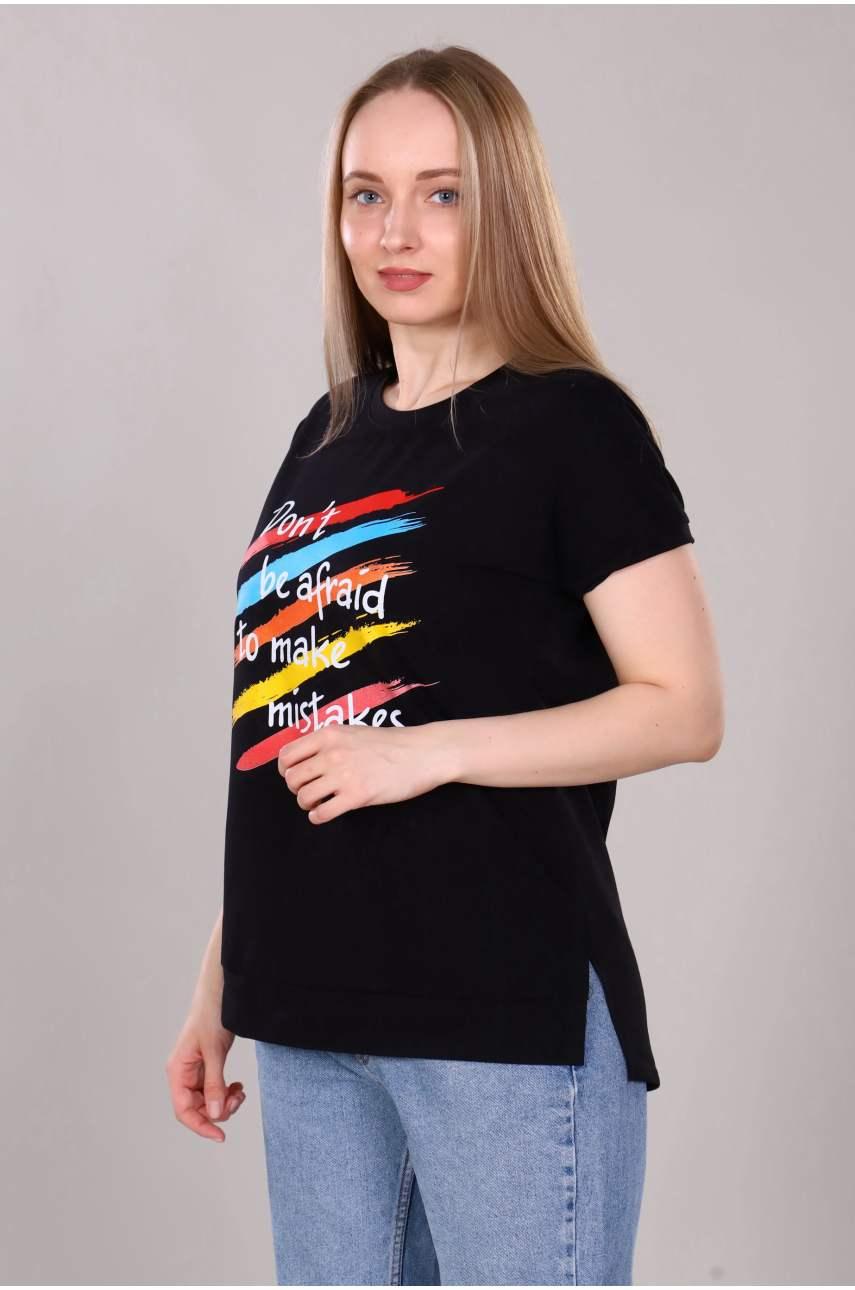 "Футболка женская ""Кокте́йль"""